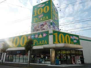 100yen plazaダイソー