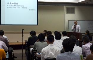 広島県経絡治療学会で腰痛・坐骨神経痛の鍼灸治療の講演を行いました①