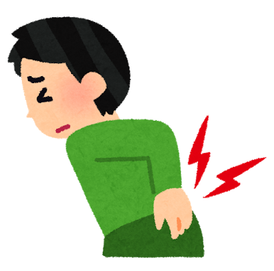 鳴門市 腰痛 坐骨神経痛 足の痛み
