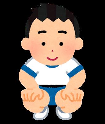 膝の屈伸運動