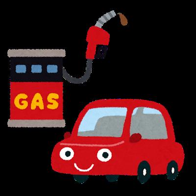 血液であるガソリン画像