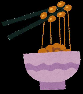 納豆とごはん 腸を元気にする食事