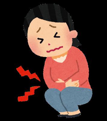 生理痛に苦しむ女性