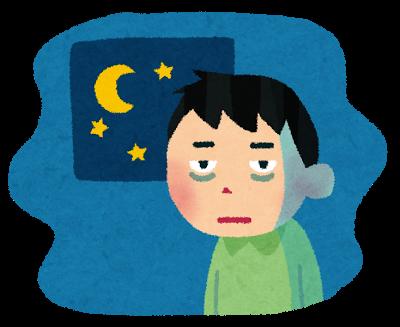 疲れすぎによる不眠